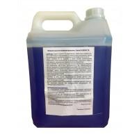 Жидкости для тестирования и очистки форсунок (4)