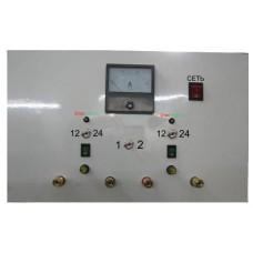 Многоканальное зарядное устройство ЗУ-2-2Б