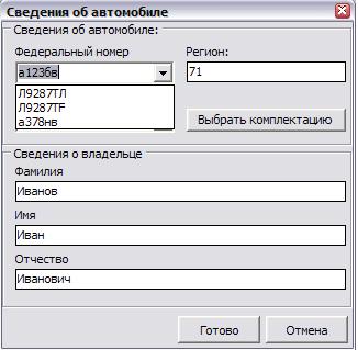 Аскон 2х (6)