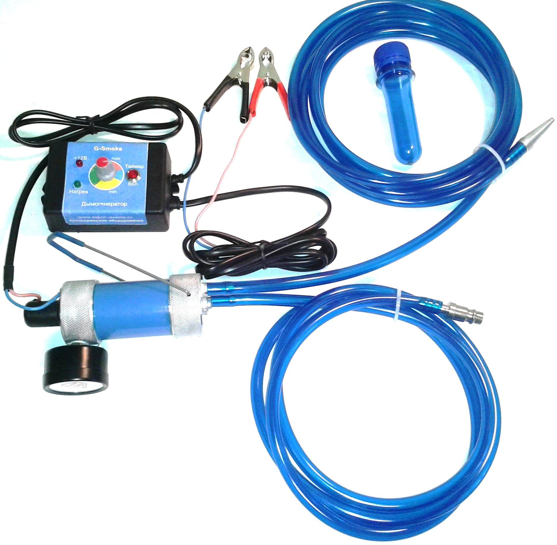 Как сделать дымогенератор для проверки подсоса воздуха